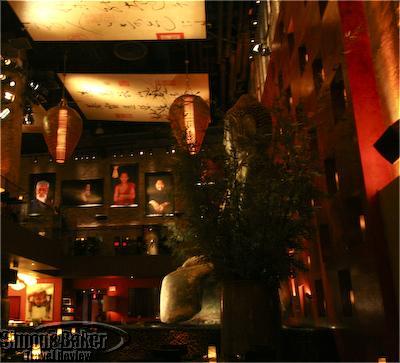 Tao dining room