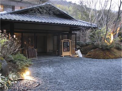 Entrance to the Ryokan