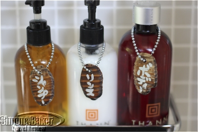 High quality Thann body wash, shampoo, and conditioner